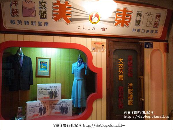 【台北旅遊】在台北,尋找老台灣的味道~台灣故事館23