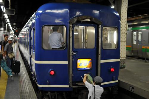 Hokuriku in 13th platform