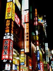 (Fttermeinego) Tags: street japan night tokyo shinjuku asia streetphotography citylights  nippon japon giappone nihon