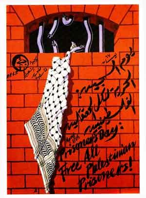 """""""I prigionieri palestinesi sono il cuore della resistenza dal 1965"""""""