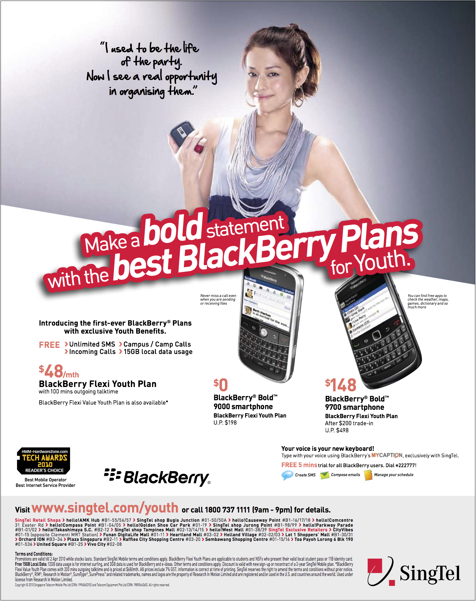 Palm bags first operator for BlackBerry service