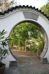 Entrance to Chinese Garden