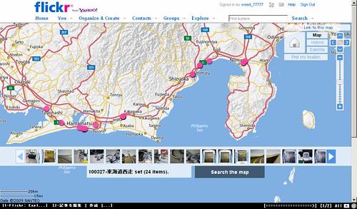 (7)微調整が終わったら右上の「Link to this map」をクリックする