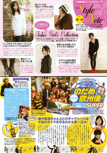 Weekly The Television-2010-no13.p.95