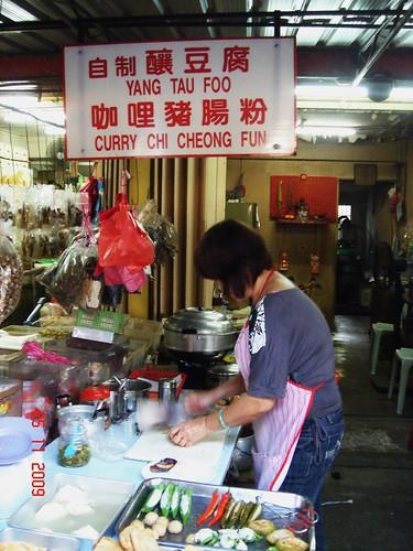 DSC02175 自制酿豆腐 , Imbi Market