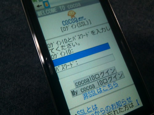 2010-03-29 01.11.24