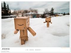snow_02.jpg (Novafly) Tags: yotsubato  friendlyflickr danboard