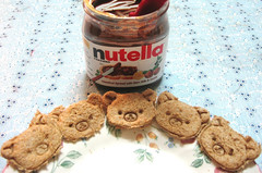 Rilakkuma shaped wheat bread & Nutella (applel0ve) Tags: bread nutella ferrero wholewheat rilakkuma sanx pepperidgefarm wholegrain