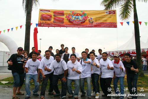 Group photo of MyForteClub members