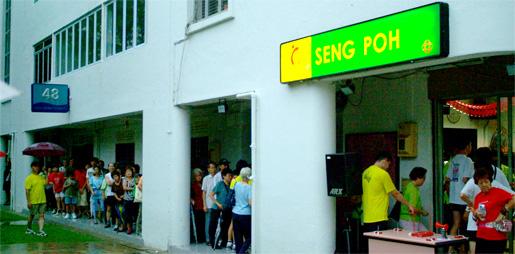 Seng Poh Walk