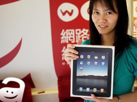 我買了iPad,使用者經驗 (iPad UX)