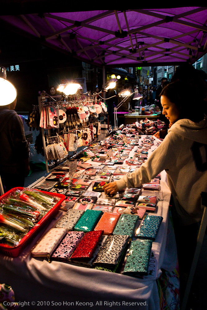 Shopping @ Insadong, Seoul, Korea
