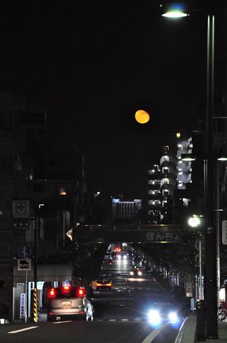 Vuelta a Tsurumi