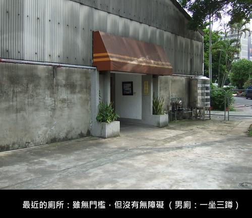 2010_0501_11