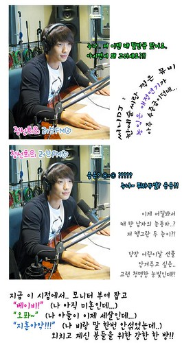 SBS Love FM (4)