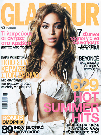 glamour_greece_july_2009_cover_400