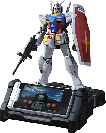 RX-78 Mobile Phone by Softbank
