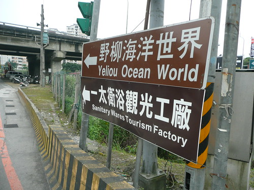 Sign to Follow