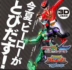 100528(2) - 特攝「假面騎士」史上第一部「3D立體」電影《仮面ライダーW FOREVER AtoZ/運命のガイアメモリ》將於8/7隆重首映!