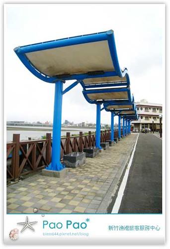 新竹南寮漁港-地中海美景