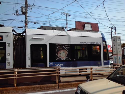 道新曰く「痛路面電車」函館市交9601号車