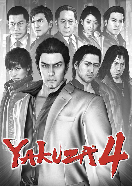 Yakuza 4 - Main Visual (HQ)
