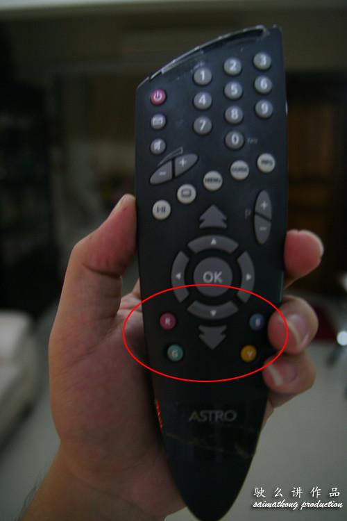 Astro Remote Control