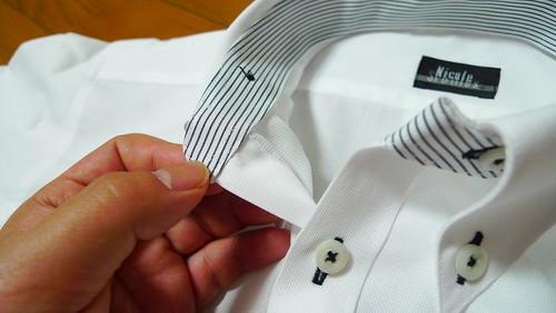 もてワイシャツの襟元
