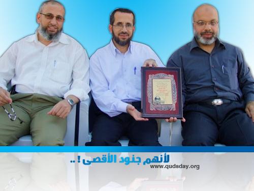 موقع احتفالية يوم القدس العالمي يكرم نوابها المهددين بالإبعاد 5077553035_6f539949dd