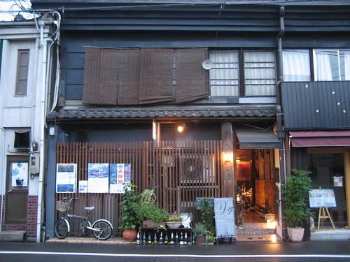 尾道 ビストロ旬亭 画像 16
