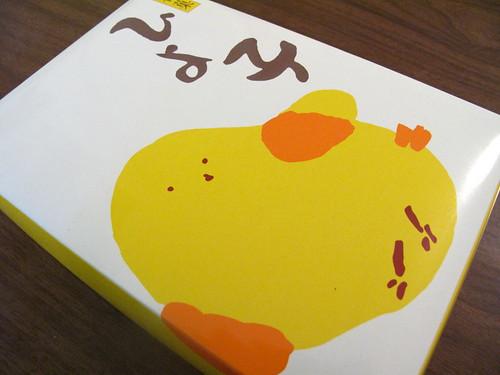 Bird Cake 4