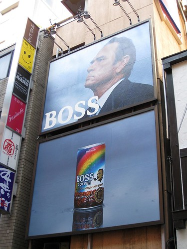 "Tommy Lee Jones for Suntory ""Boss Coffee"""