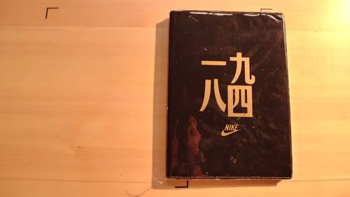 GDC09@深圳華美術館