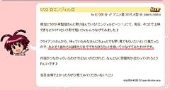 091229 - 麻枝准×NA-GA×P.A.WORKS的原創動畫鉅作『Angel Beats!』確定將於2010年4月正式開播