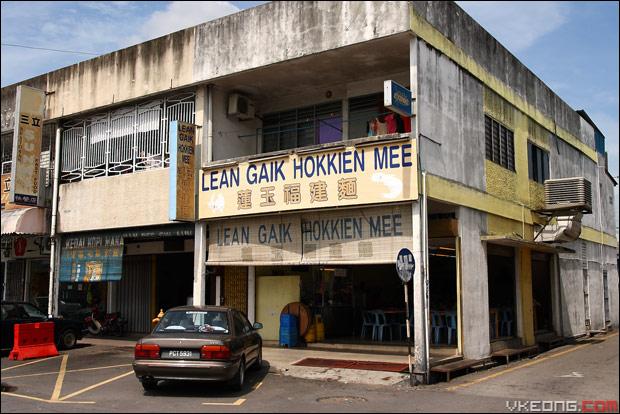 lean-gaik-chai-leng-park