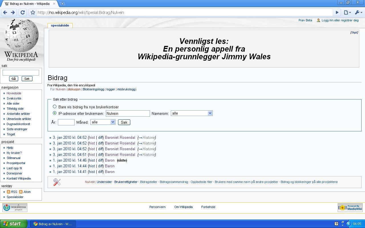 Blikkenslager wiki