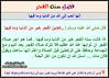 2028248426902158351 (www.2lbum.com) Tags: الألبوم جميلة مؤثرة تلاوات تلاوة القرآني