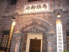 china259
