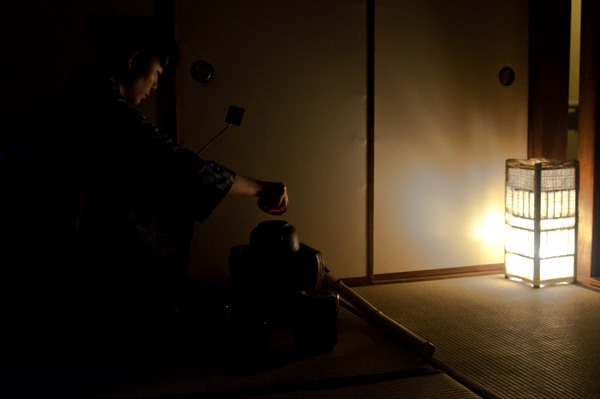 Tea ceremony demonstration