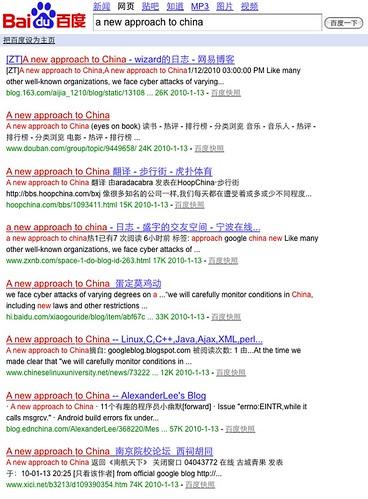 百度搜索_a new approach to china