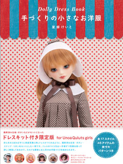 New Dolly Dress Book