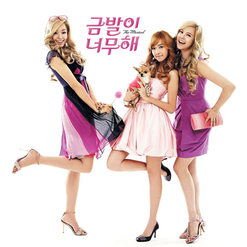 Korean Elle Woods