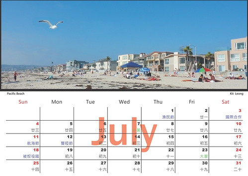 July 2010