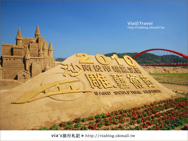 【2010春節旅遊】春節假期~南投市貓羅溪沙雕藝術節