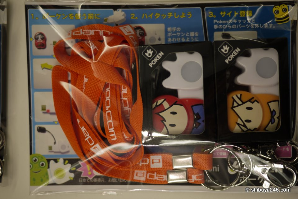 The official dannychoo.com Poken set.