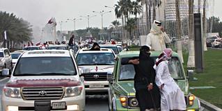 النشمـيے QataR