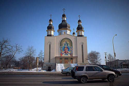 Holy Trinity Ukrainian Orthodox Metropolitan Cathedral