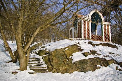 Житомир. В парке