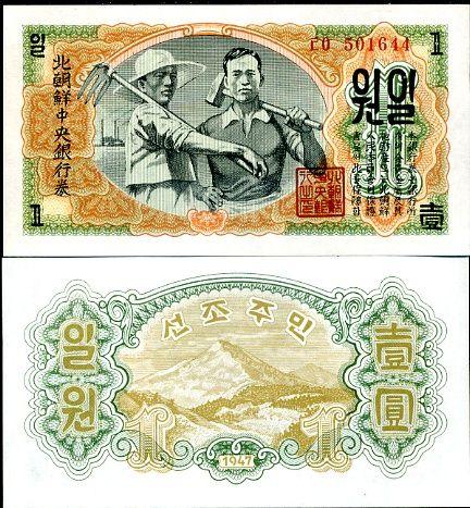 Severná Kórea - NORTH KOREA 1 WON 1947 P 8b