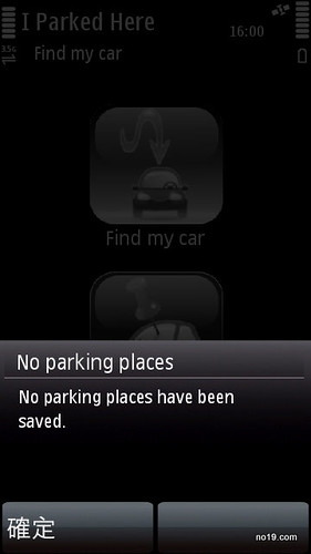 No Parking Places - Screenshot0114